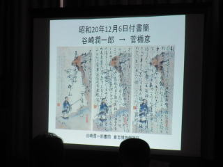 長谷川富三郎の画像 p1_26